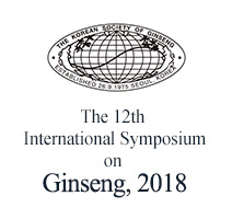 The 12th International Symposium on Ginseng 2018